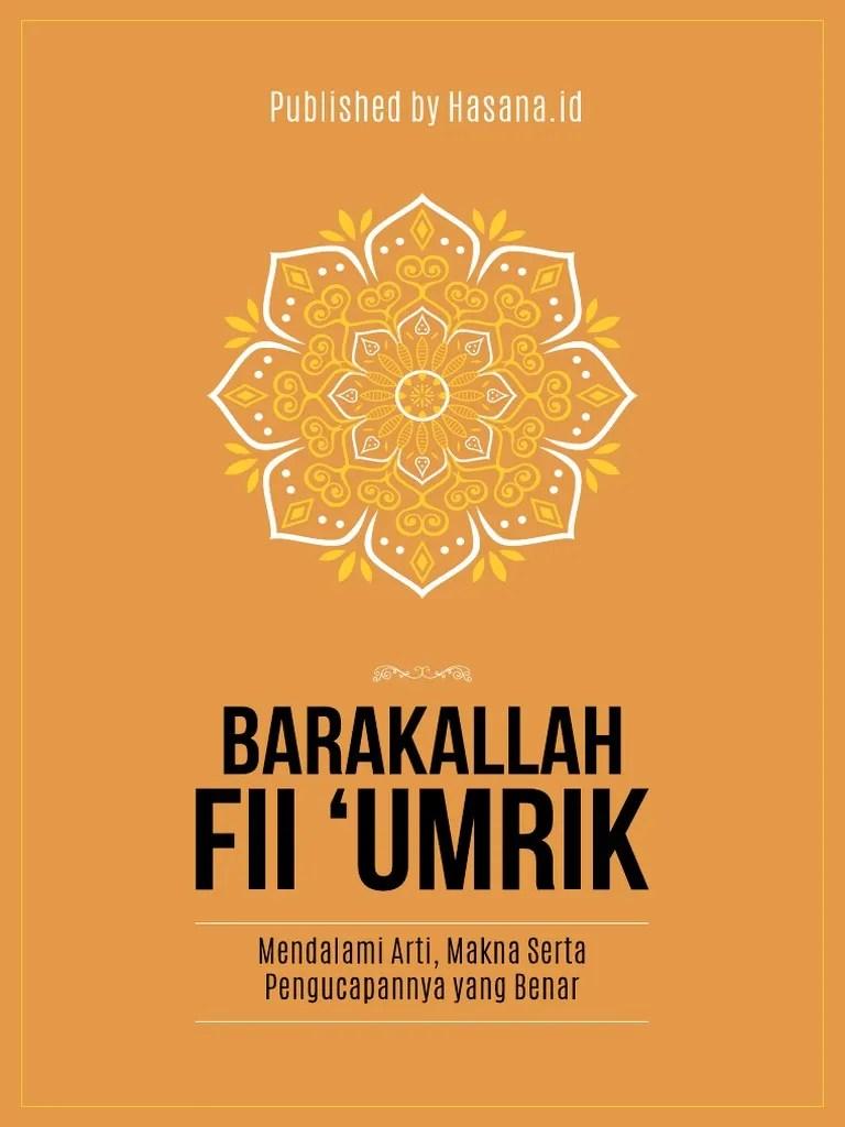 Tulisan Barakallah Fii Umrik Yang Benar : tulisan, barakallah, umrik, benar, Barakallah, Penjelasannya, Dubai, Khalifa