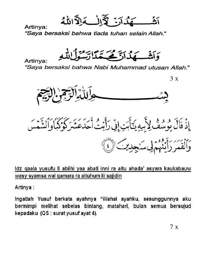 Surat Yusuf Ayat 4 : surat, yusuf, Surat, Yusuf, 4.pdf