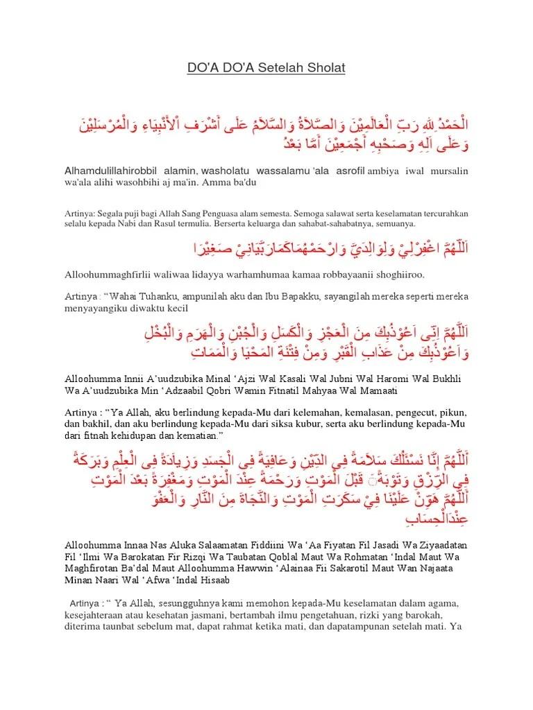 Tulisan Alhamdulillah Arab & Latin Yang Benar + Bisa di Copy