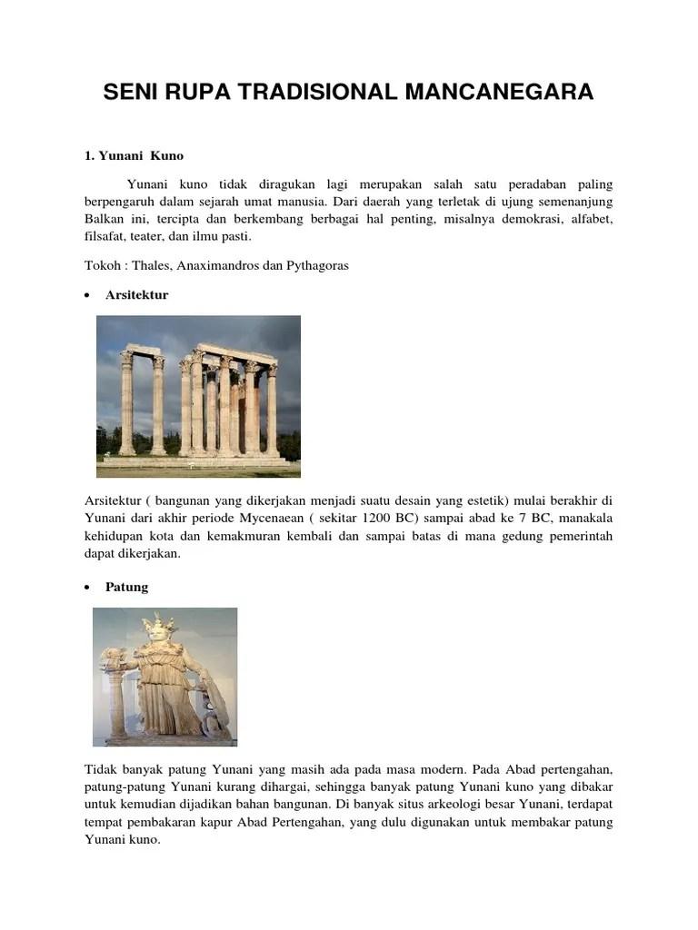 (PDF) Perkembangan Arsitektur: Yunani - Romawi   Setyo