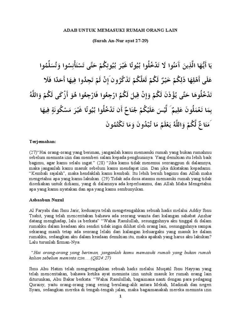 Qs An Nur Ayat 31 : Surah, An-Nur, 27-29