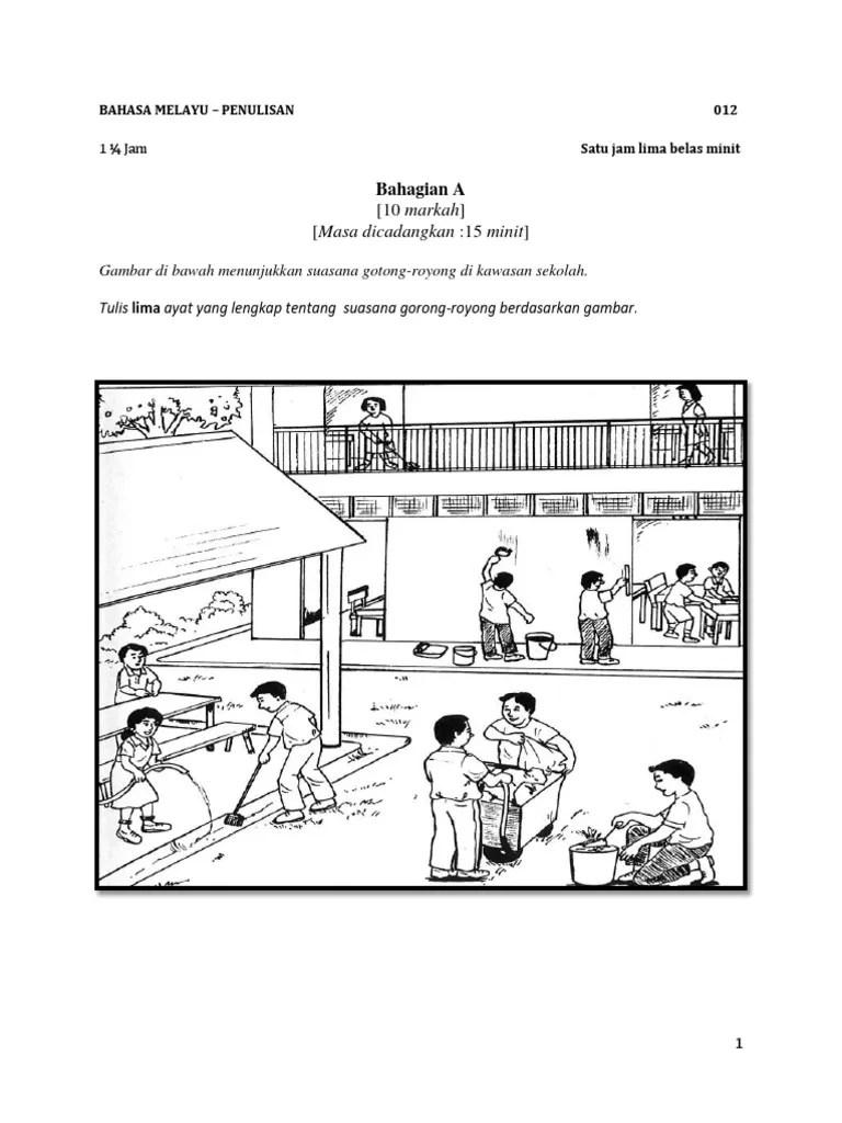 Gambar Gotong Royong Di Sekolah Kartun : gambar, gotong, royong, sekolah, kartun, Gambar, Gotong, Royong, Sekolah, Kartun, Hitam, Putih, Orion, Ahloykia86