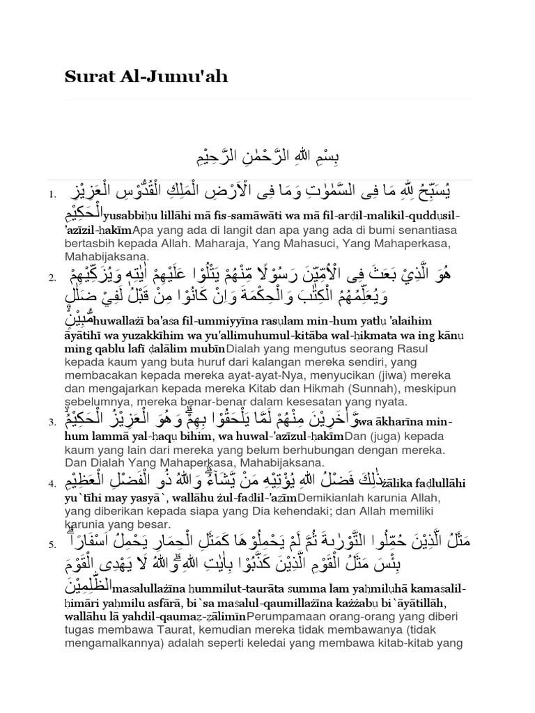 Qs Al Jumu'ah Ayat 10 : jumu'ah, Surat, Jum'ah