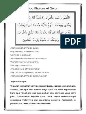 Allahummarhamna Bil Quran Artinya : allahummarhamna, quran, artinya, Khatam, Quran