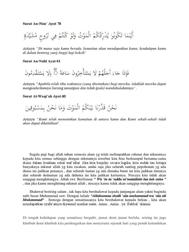 Surah An Nahl Ayat 78 : surah, Surat, Beserta, Artinya, Mudah