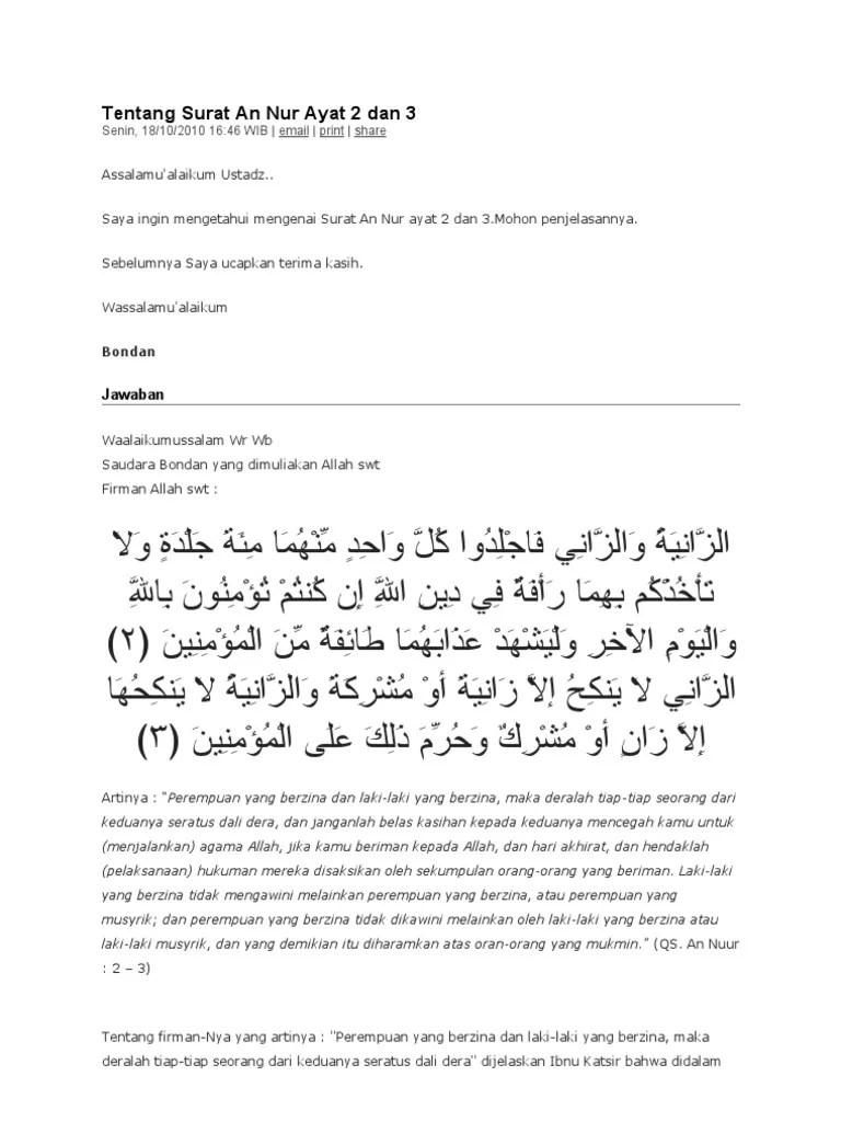 Surat An Nur Ayat 32 : surat, Surat, Annur