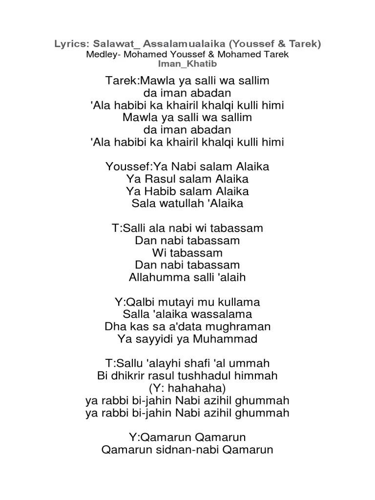 Maula Ya Salli Wa Sallim Daiman Abada : maula, salli, sallim, daiman, abada, Maula, Salli, Sallim, Daiman, Abada, Lirik, Bersama