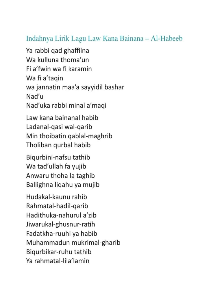Law Kana Lirik : lirik, Indahnya, Lirik, Bainana