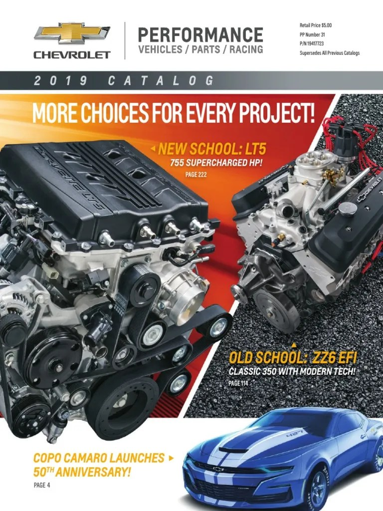 2019 chevroletperformancecatalog mr pdf fuel injection carburetor prices 1970s chevy snowplows on camaro wiring harness diagram 3rd gens [ 768 x 1024 Pixel ]