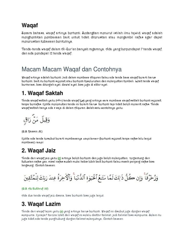 Contoh Waqaf Lazim Dalam Al Quran : contoh, waqaf, lazim, dalam, quran, Putri