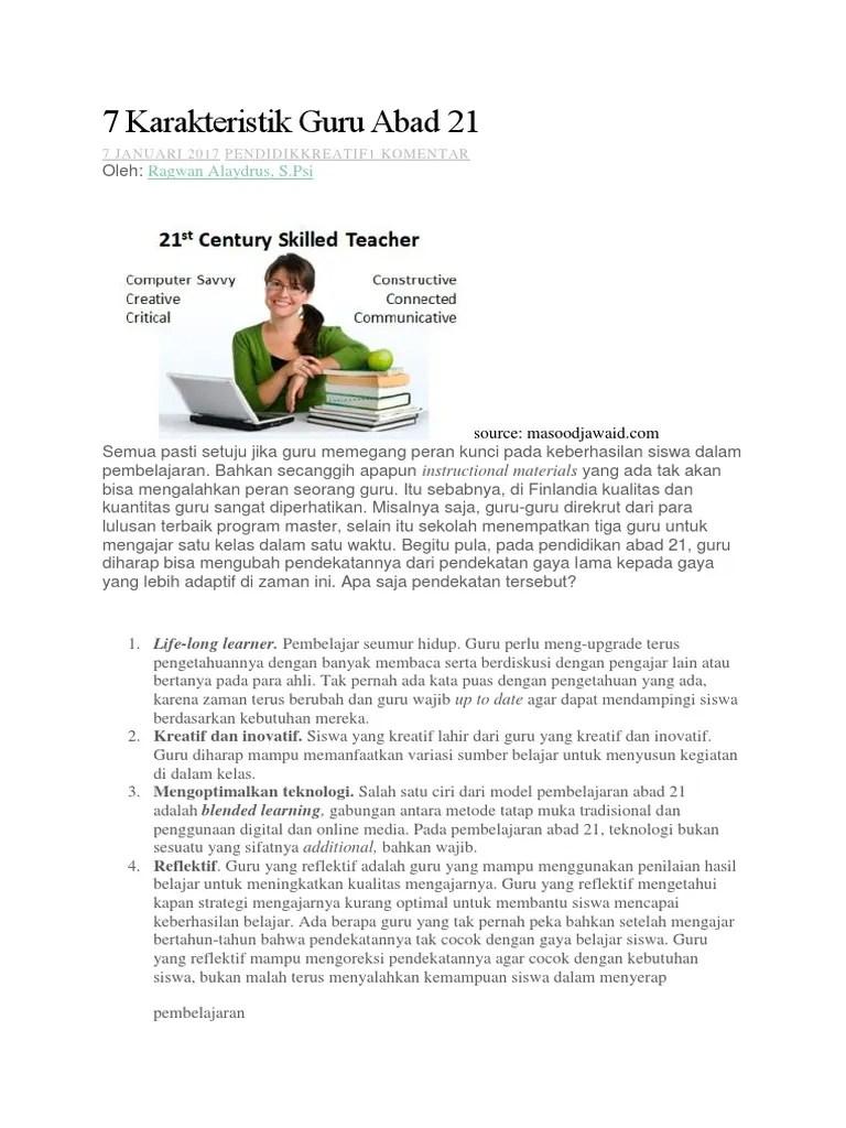 7 Karakteristik Guru Abad 21 - Pendidik Kreatif