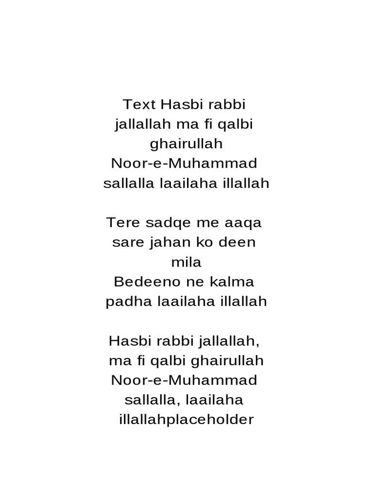 Ma Fi Qalbi Ghairullah : qalbi, ghairullah, PDF-Book