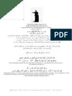 Safinatun Najah Pdf : safinatun, najah, Matan, Safinatun, Najah, Asshahih.pdf