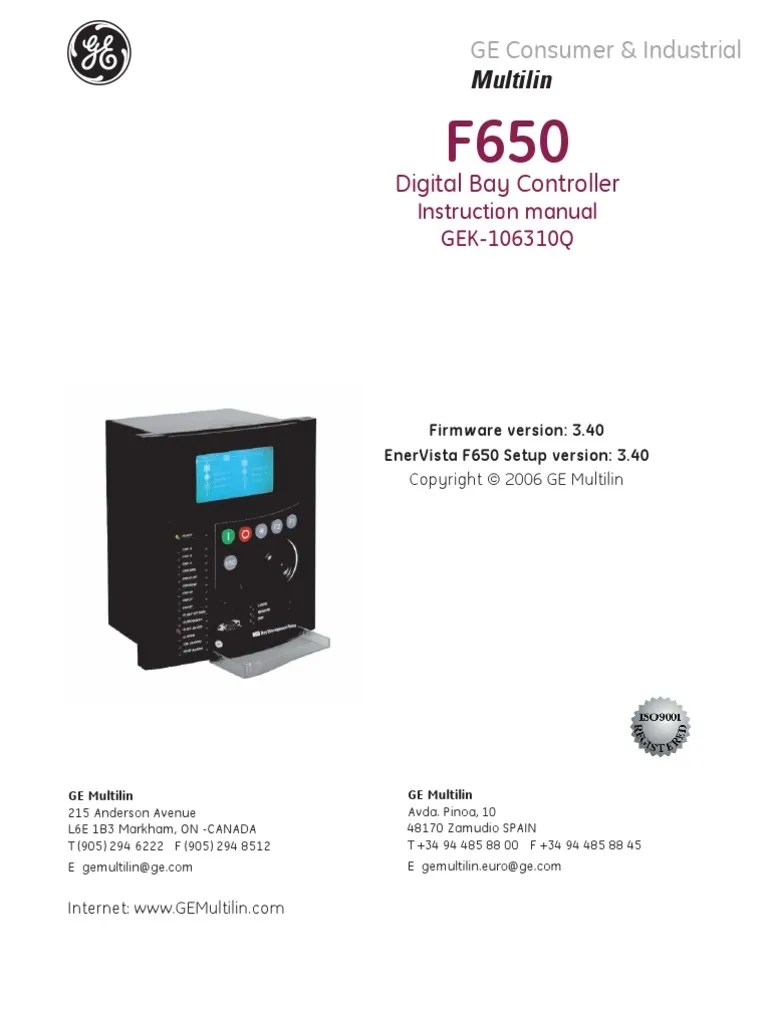Firmware Spc S15 : firmware, Manual, (Computing), Relay