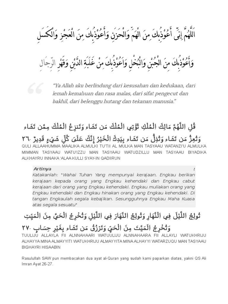 Al Imran Ayat 26 27 : imran, Artinya