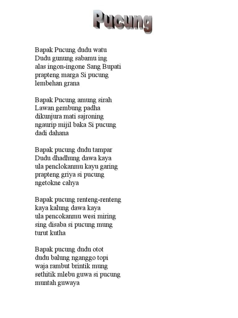 Cangkriman - Wikipedia bahasa Indonesia, ensiklopedia bebas
