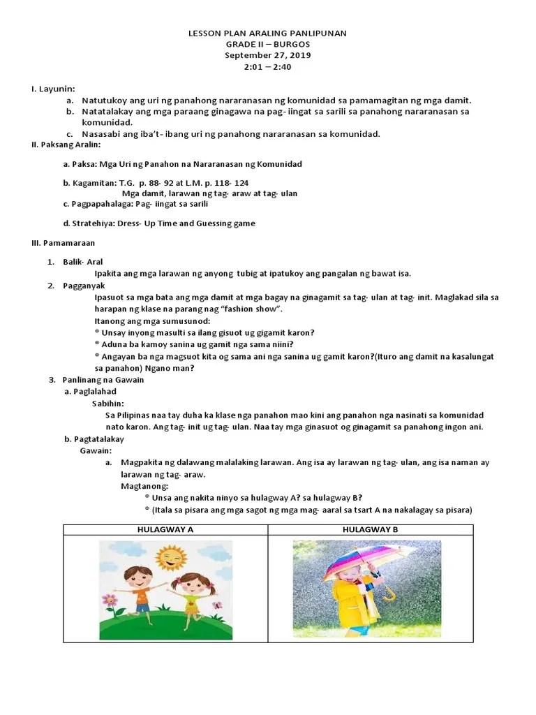 Aral Pan2 Lesson Plan [ 1024 x 768 Pixel ]