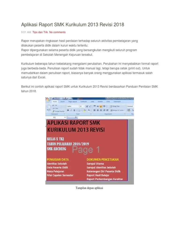 Aplikasi Raport K13 Smk Gratis : aplikasi, raport, gratis, Aplikasi, Raport, Kurikulum, Revisi