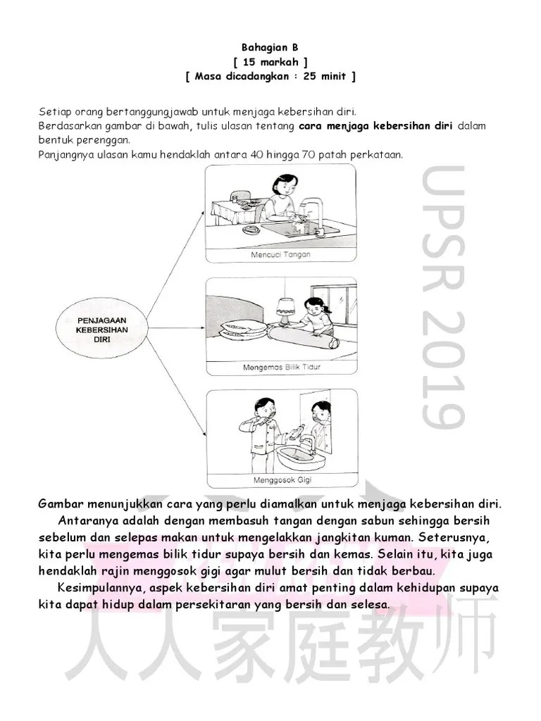 Jaga Kebersihan Diri In English