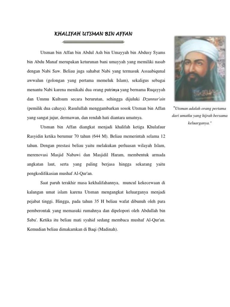 Keturunan Utsman Bin Affan : keturunan, utsman, affan, Masyiqah, Utsman, Affan