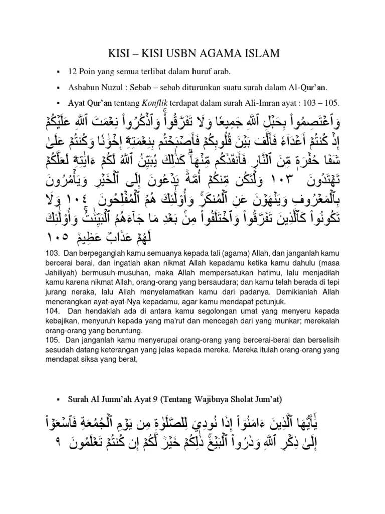 Al Jumu Ah Ayat 9 11 : Surah, Jumu'ah
