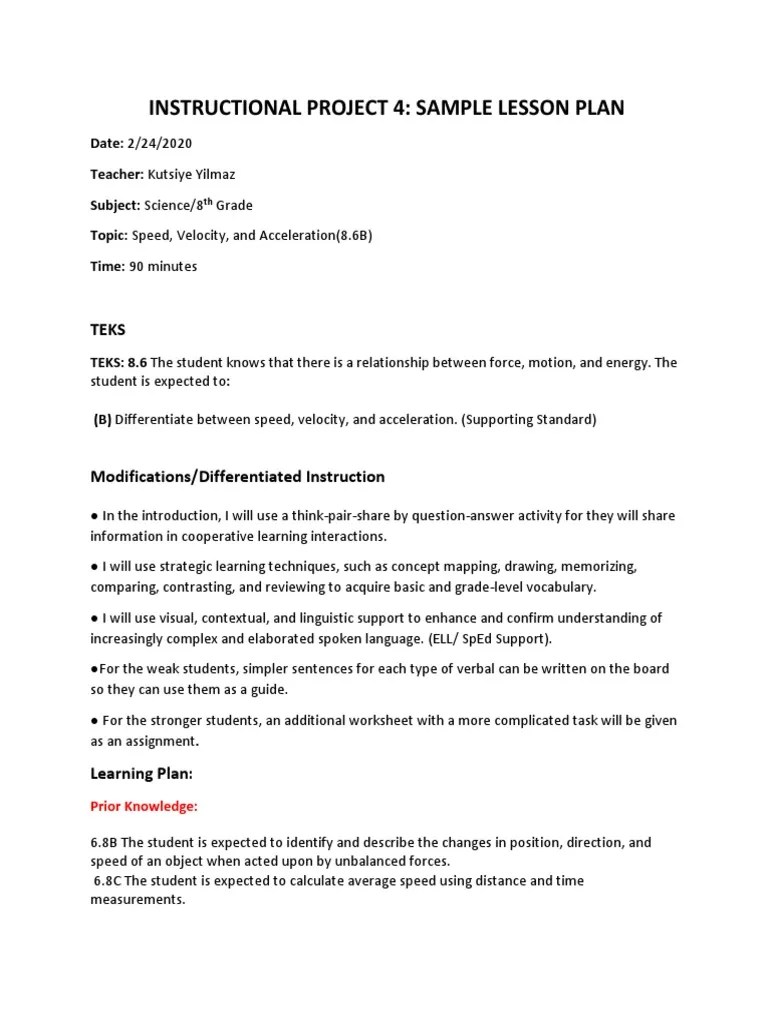 hight resolution of instructional project 4   Speed   Force
