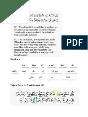 Tajwid Surat At Taubah Ayat 105 : tajwid, surat, taubah, Tajwid, Surat, Taubah