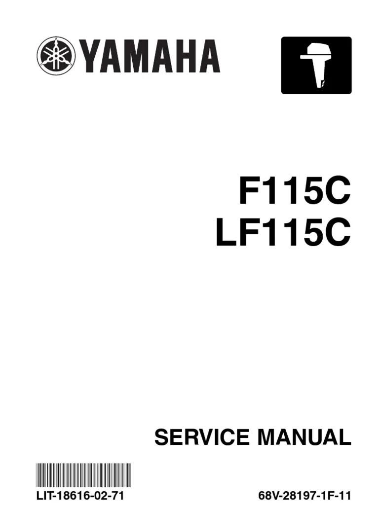 medium resolution of yamaha outboard f115 service repair manual motor oil vehicle technology