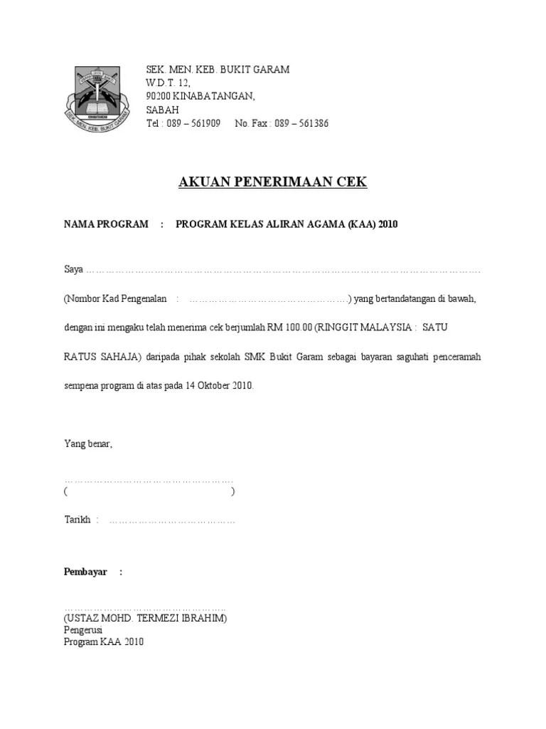 Contoh Surat Penerimaan Pesanan Dan Pembayaran Kumpulan Cute766