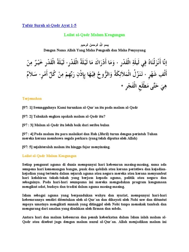Surat Al Qadr Ayat 1-5 : surat, Tafsir, Surah, Al-Qadr