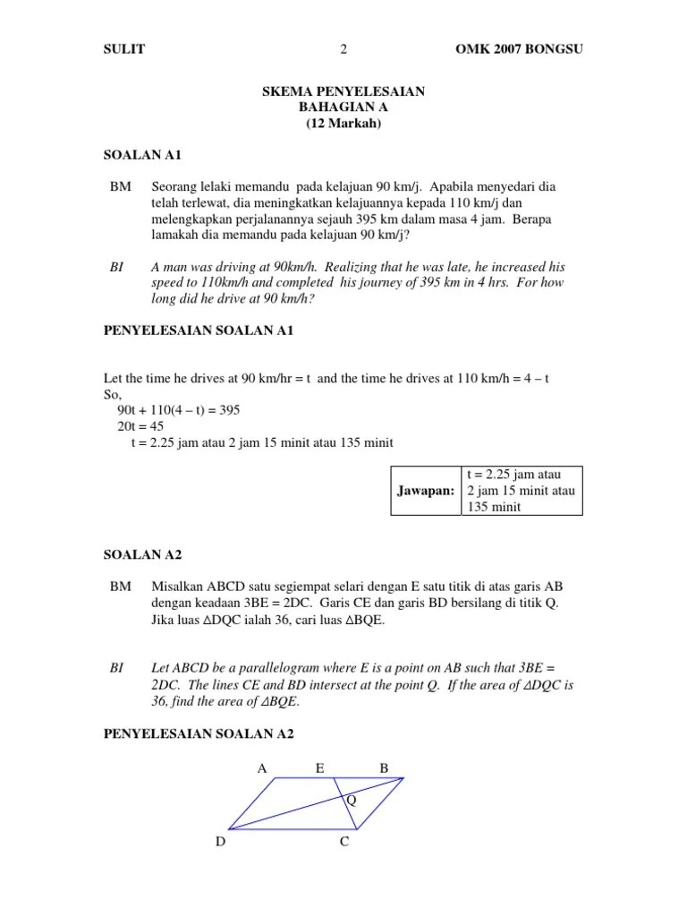Soalan Dan Jawapan Matematik Tingkatan 4 Lowongan Kerja Terbaru Contoh Kumpulan