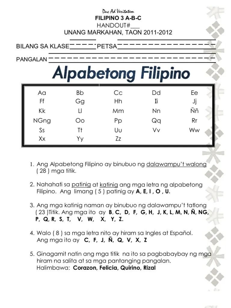 medium resolution of alpabetong filipino HO