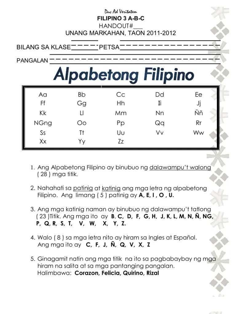 hight resolution of alpabetong filipino HO