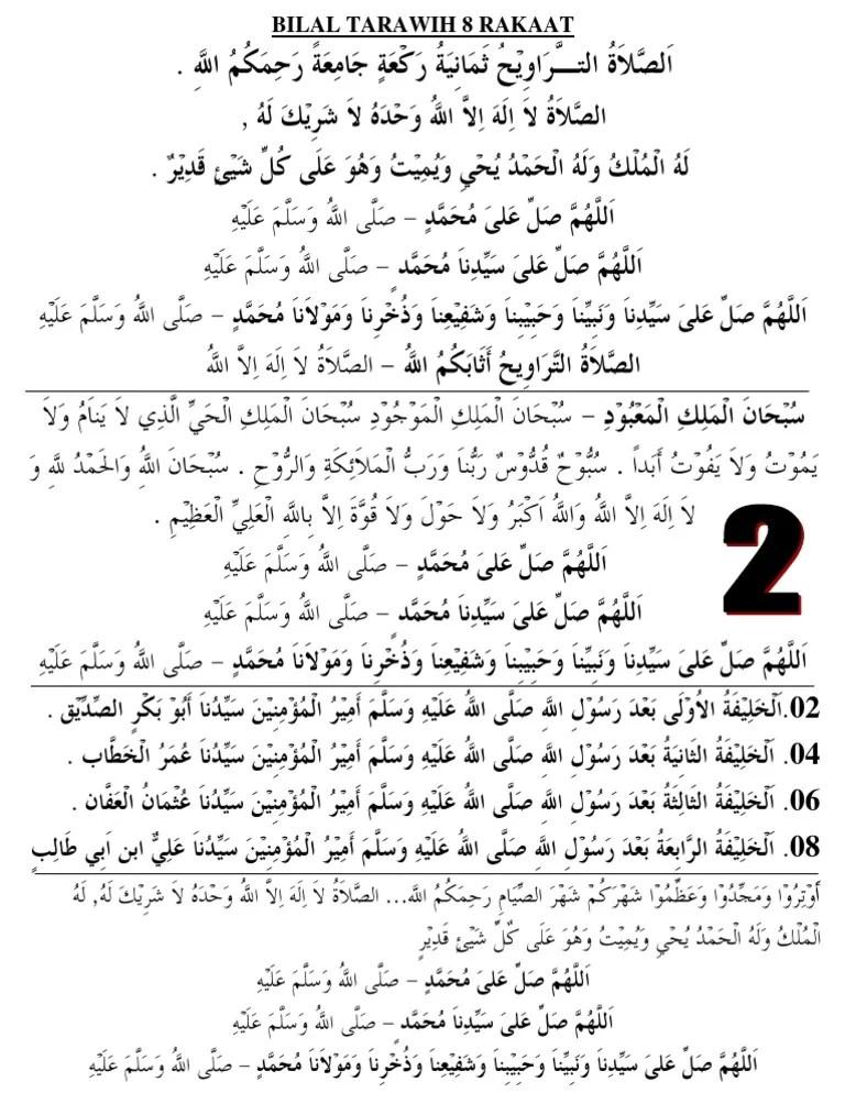 Bilal Tarawih 8 Rakaat : bilal, tarawih, rakaat, BILAL, SOLAT, TARAWIH, RAKAAT