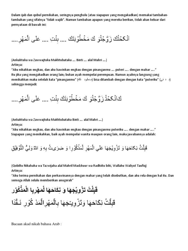 Lafadz Ijab Qobul : lafadz, qobul, Lafadz, Qabul, Bahasa