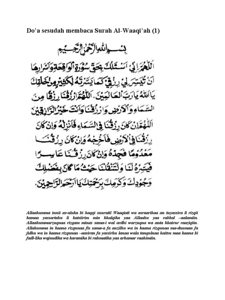Surat Waqiah Pembuka Rezeki : surat, waqiah, pembuka, rezeki, 57177527-Doa-Al-Waqiah