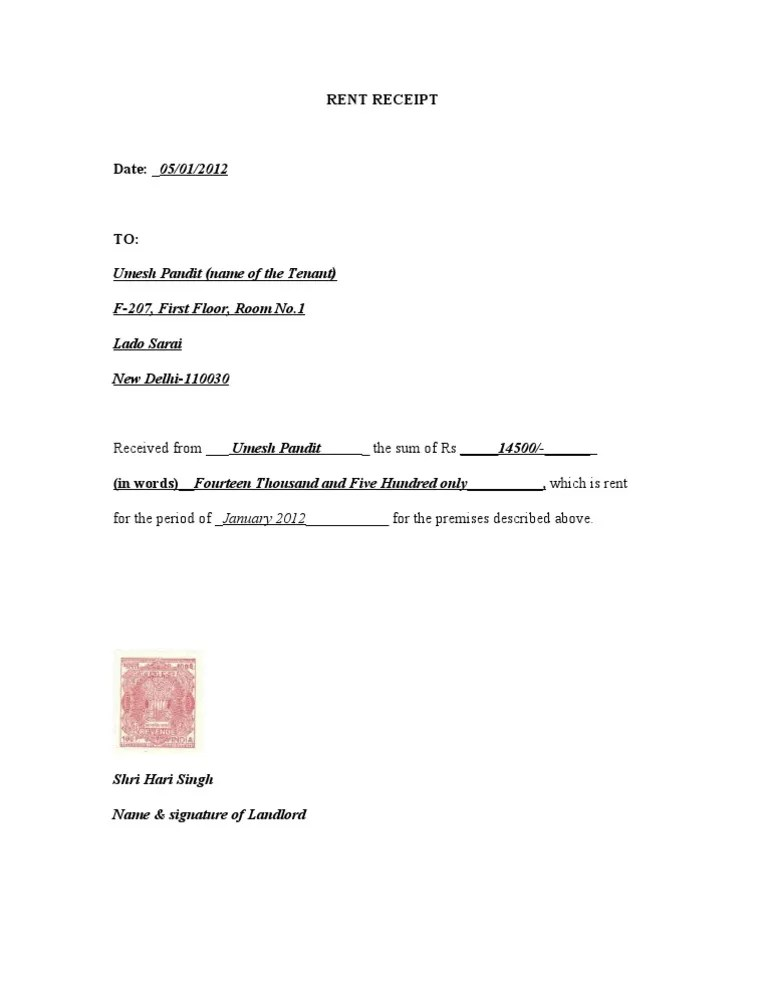 rent receipt document