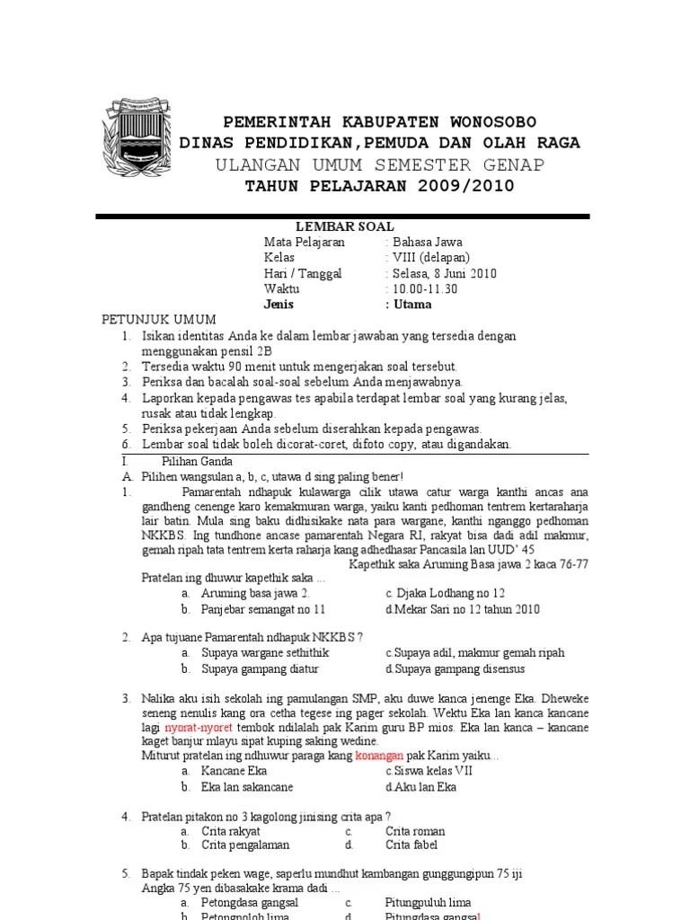 Bahasa Jawa Kelas 9 Anoman Obong Cute766