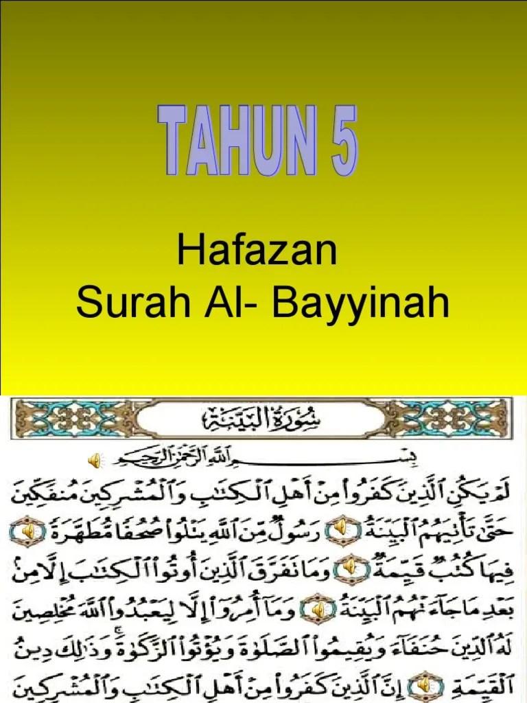 Al Bayinah 5 : bayinah, Bacaan, Surah, Bayyinah