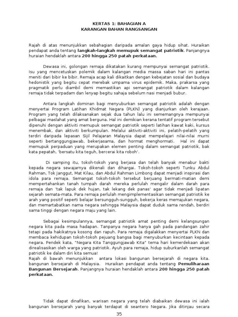 Contoh Karangan 250 Patah Perkataan Contoh Karangan Makanan Khas Indonesia Yang Terbuat Dari Fermentasi Kacang Fikiungu