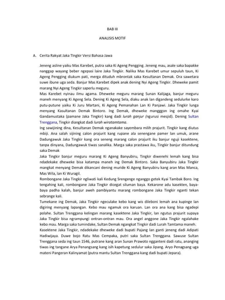 Cerita Rakyat Jaka Tingkir : cerita, rakyat, tingkir, Tingkir, Cerita, Rakyat