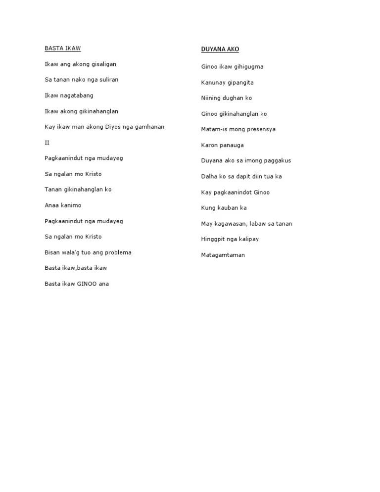 Cebuano Christian Song Lyrics