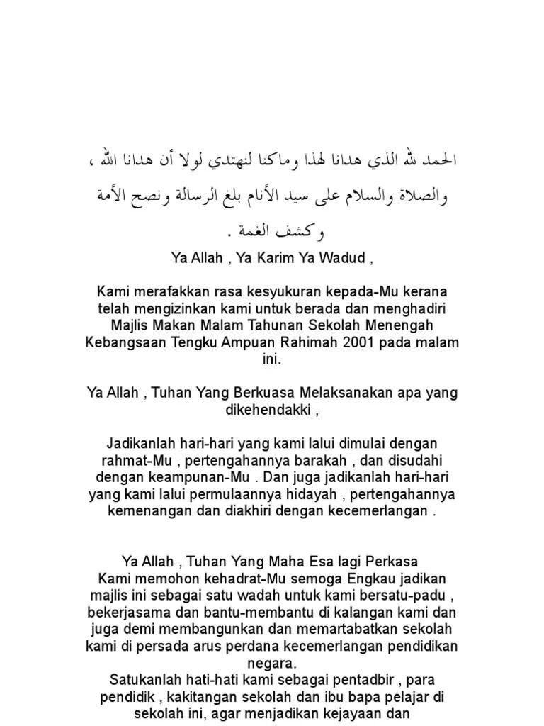 Bacaan Doa Majlis Makan Malam Perdana Cute766