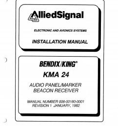 king kma 24 audio panel wiring diagram 38 wiring diagram wiring kma 20 king intercom wiring diagram [ 768 x 1024 Pixel ]