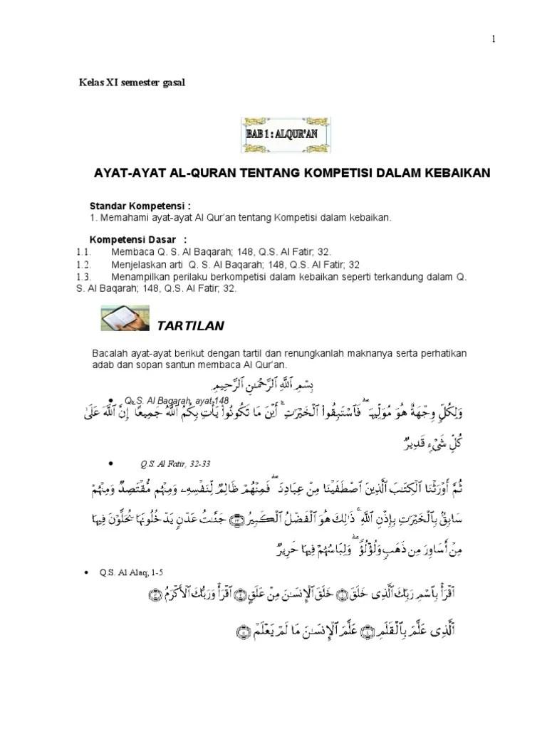 Tajwid Al Baqarah 148 : tajwid, baqarah, Hukum, Bacaan, Surah, Baqarah