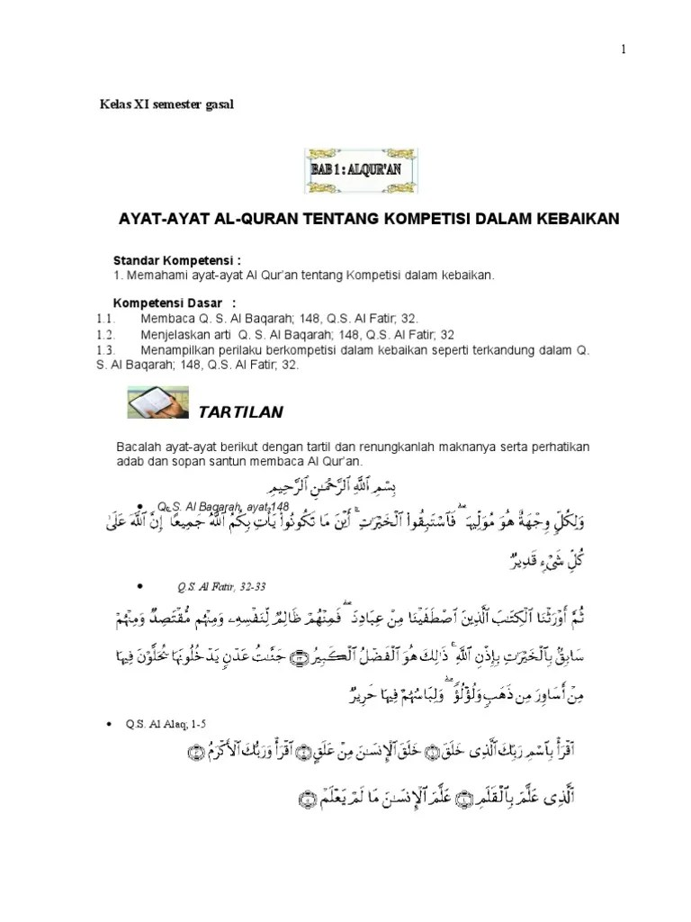 Tajwid Al Baqarah Ayat 148 : tajwid, baqarah, Materi, Kelas