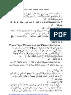 Doa Sesudah Sholat Fardhu Nu Pdf - Blog Islamic Pro