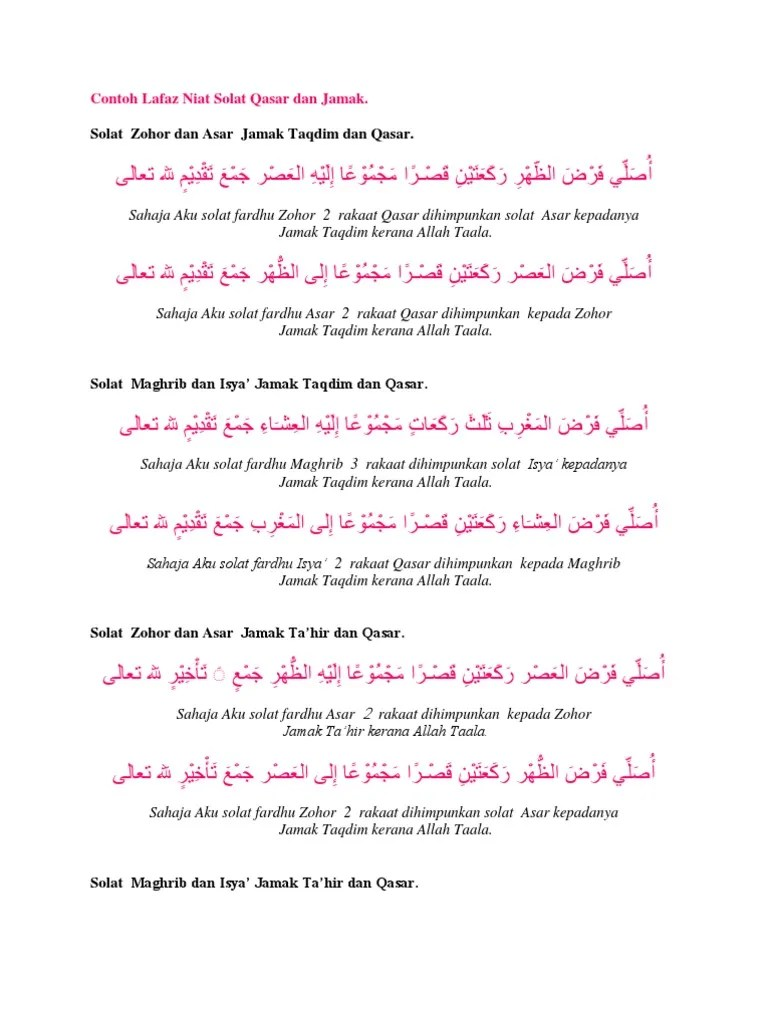 Niat Salat Qasar : salat, qasar, Contoh, Lafaz, Solat, Qasar, Jamak