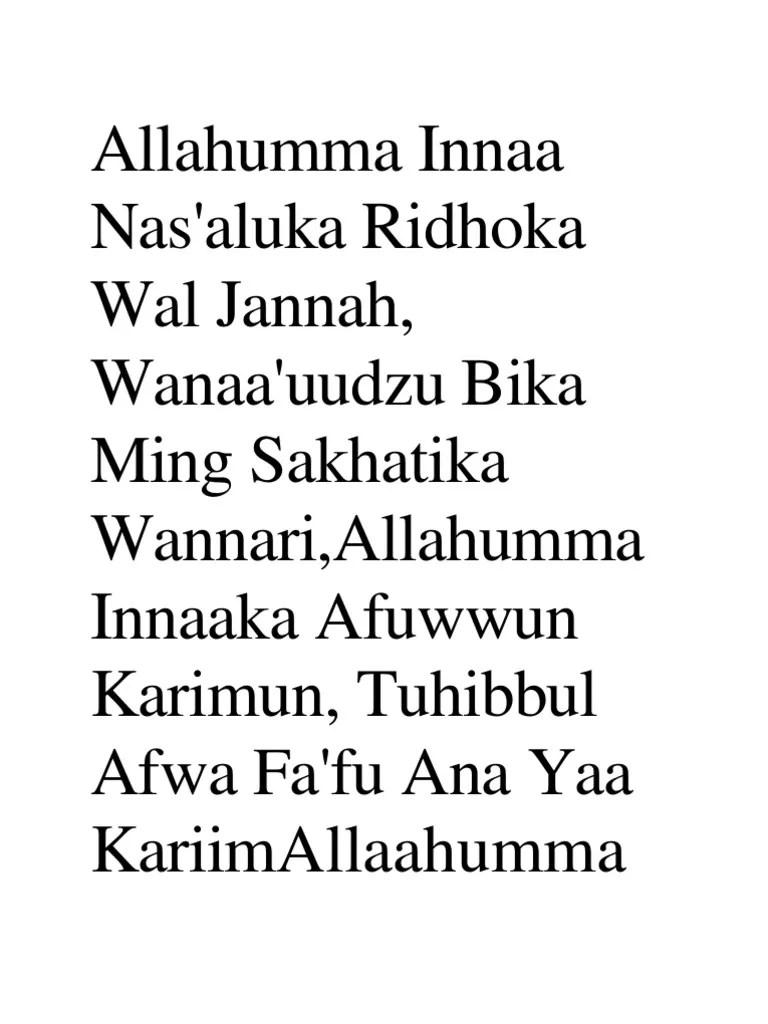 Allahumma Inni As Aluka Ridhoka Wal Jannah : allahumma, aluka, ridhoka, jannah, Allahumma, Innaa