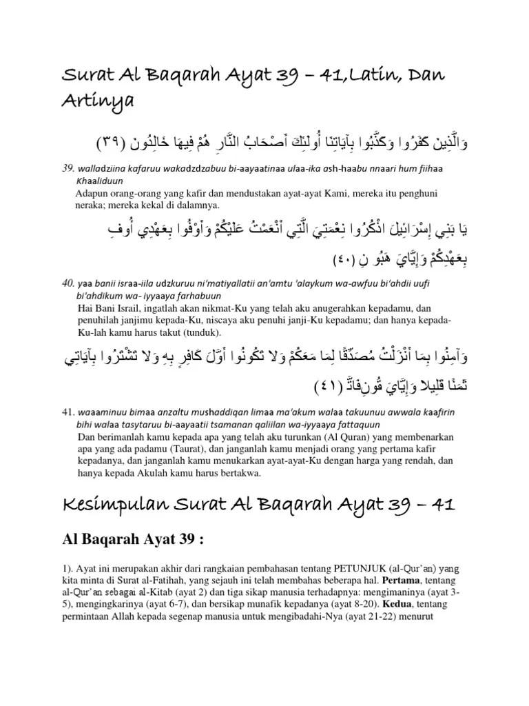 2 Ayat Terakhir Surat Al Baqarah Latin Dan Artinya : terakhir, surat, baqarah, latin, artinya, Surat, Baqarah, Latin